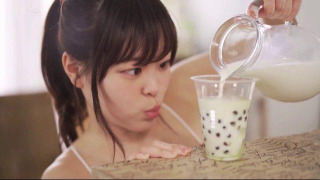 Yotsuba Sana สาวน้อยชาไข่มุก