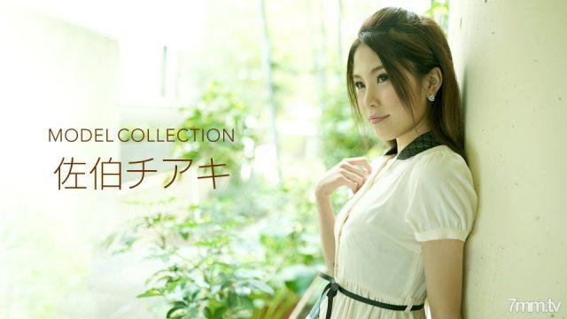 Jav Model collection Chiaki Saeki