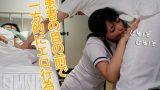 หนังโป๊ญี่ปุ่น รสสวาทน้ำกาม