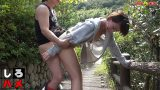 Jav Outdoor Sex