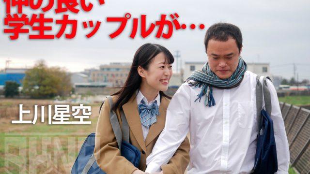 หนังโป๊ญี่ปุ่น ข่มขืนแฟนสาวต่อหน้าคนรัก