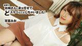 ดูหนังxญี่ปุ่น เย็ดหีแม่บ้าน โสดตอนผัวเพลอ
